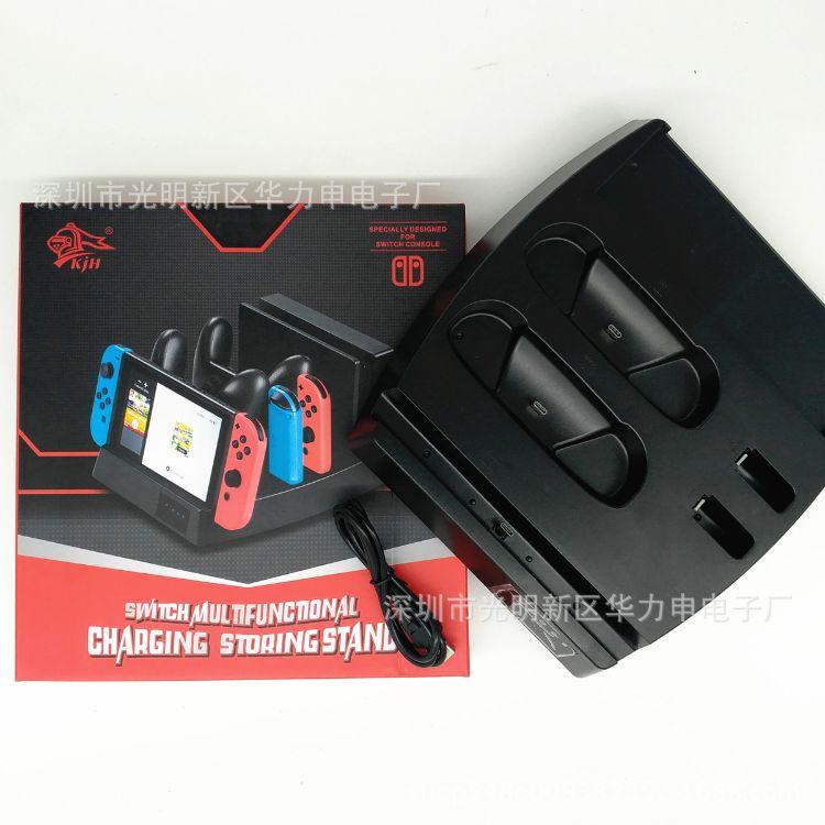 现货 Switch多功能座充 NS主机+小手柄+Pro手柄充电器 NX type-c