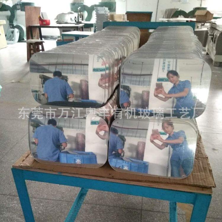 东莞厂家 加工定制亚克力凸面镜 车内婴儿后视凸镜 方向镜片