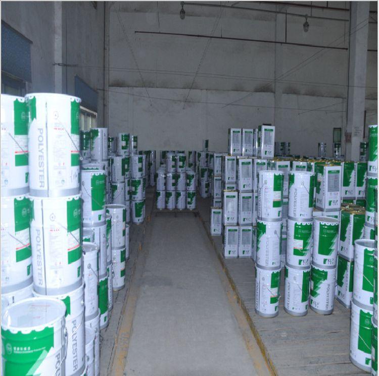 厂家生产批发优质 NC1022R 硝基净味二度底漆