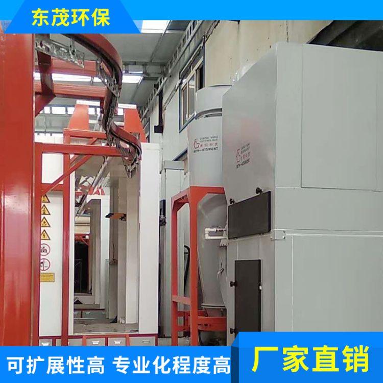 东茂环保厂家供应 全自动喷涂喷塑生产线 大型悬挂式静电喷涂流水线