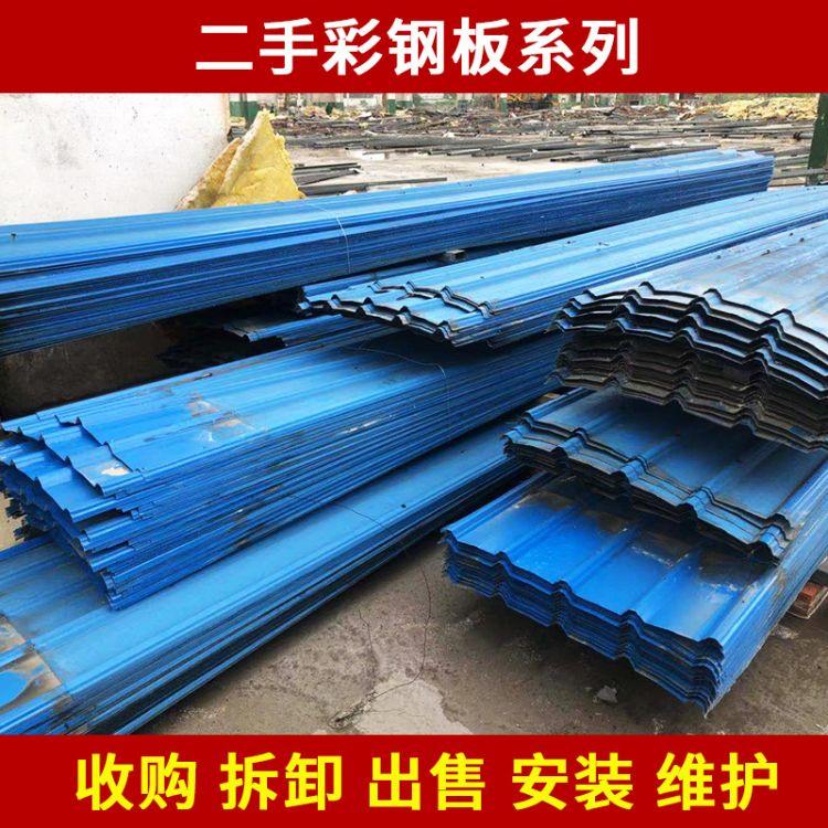 轨道板 二手钢结构材料 彩钢板 轻钢结构厂房车间
