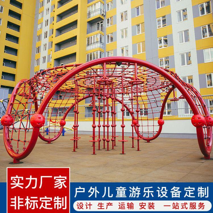 幼儿园拓展训练网绳定制  儿童户外爬网钻洞  游乐设备非标厂家定制