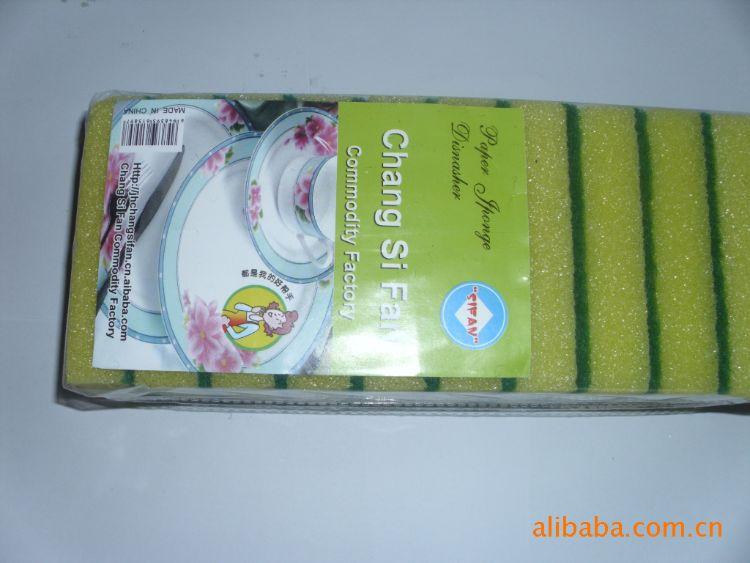 浙江杭州厂家低价生产销售各种厨房清洁用品清洁球洗碗布海绵块