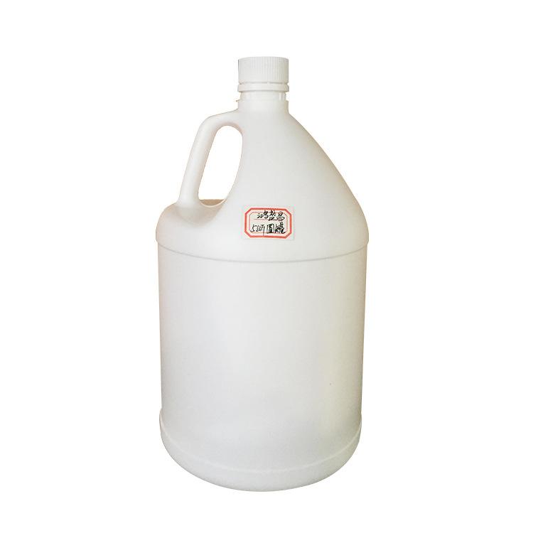 鴻盛昌 圓形塑料桶 化工農藥包裝桶 魚藥手提塑料圓罐