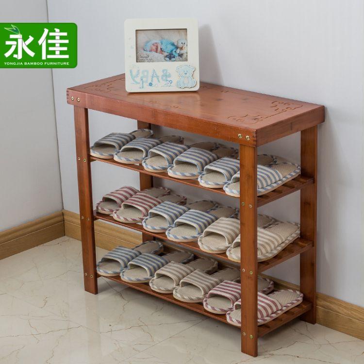 楠竹鞋架子简易换鞋凳收纳多层防尘鞋柜省空间经济型实木宿舍家用