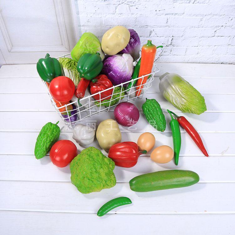 惠丽 新款仿真蔬菜模型 假辣椒包菜拍照摆设 橱柜装饰早教道具