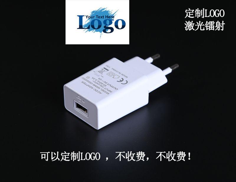 5V2A充电器过CE PSE UL FCC 认证 5V2A欧规 美规 日规充电器厂家