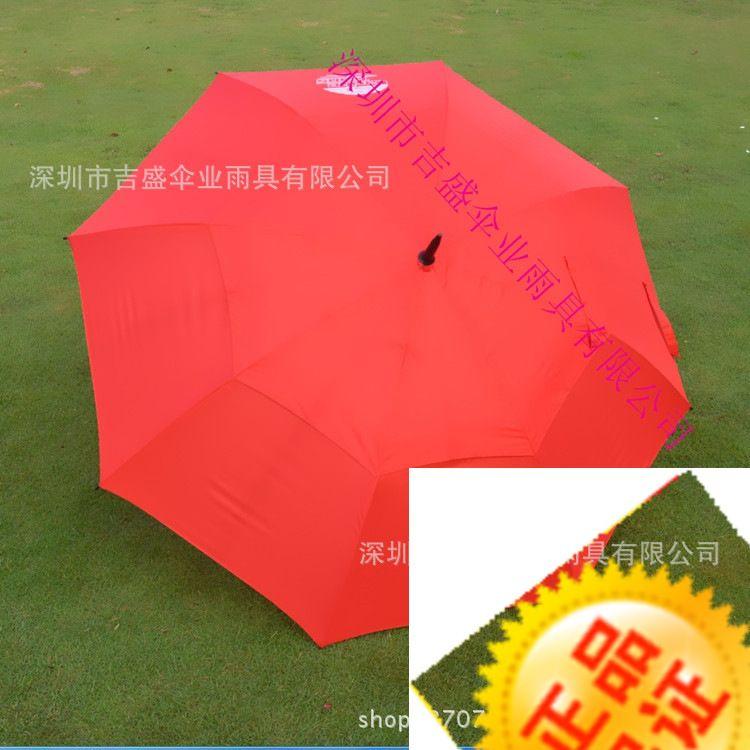 深圳市龙岗雨伞厂 定制各种优质遮阳高尔夫伞 广告伞价格优惠