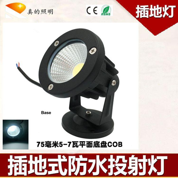草坪灯外壳照树灯地插灯75毫米大功率5瓦平面底盘套件户外灯具