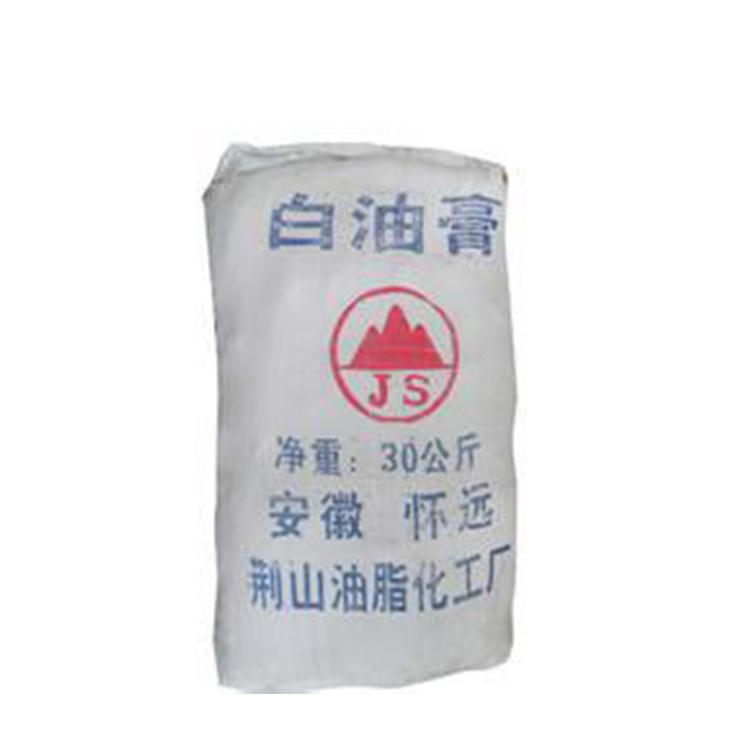 厂家直销 白油膏  橡胶专用 软化剂  价格优惠