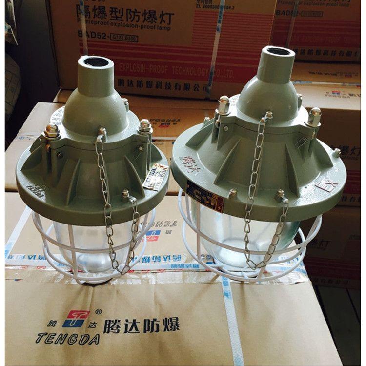 现货销售200w防爆灯壳 铸铝/钢化玻璃外壳防爆金卤灯/钠灯