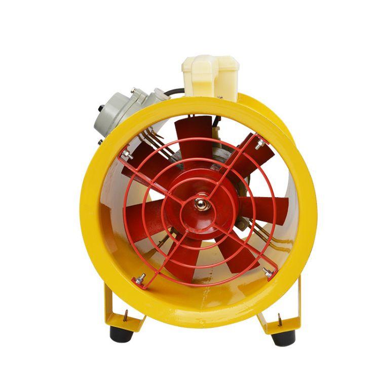 现货BSFT-300防爆型排风机220V防爆手提式移动式轴流风机配套风管