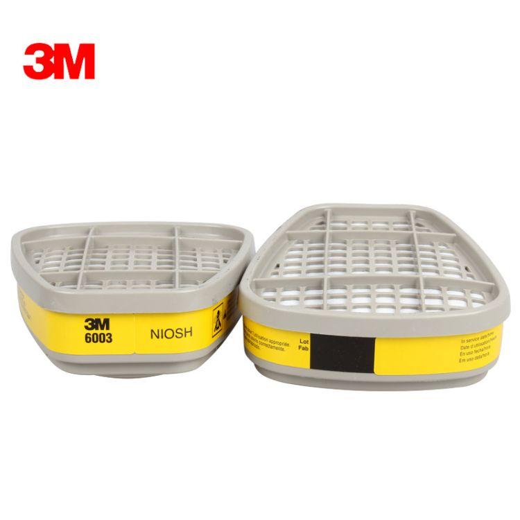 6002 6003过滤盒 防毒酸性异味 有机气体滤毒盒6200滤毒罐