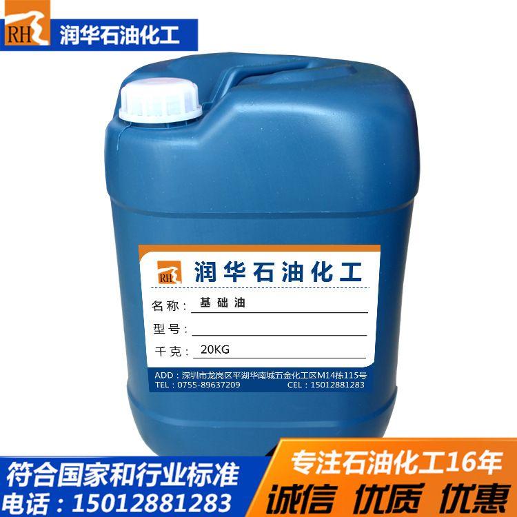 基础油 三羟甲基丙烷油酸酯 抗氧化性、粘度指数高酯类基础油
