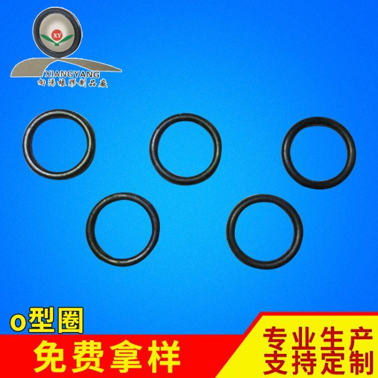 向陽-環保黑色耐磨o型圈 聚氨酯o型圈供應