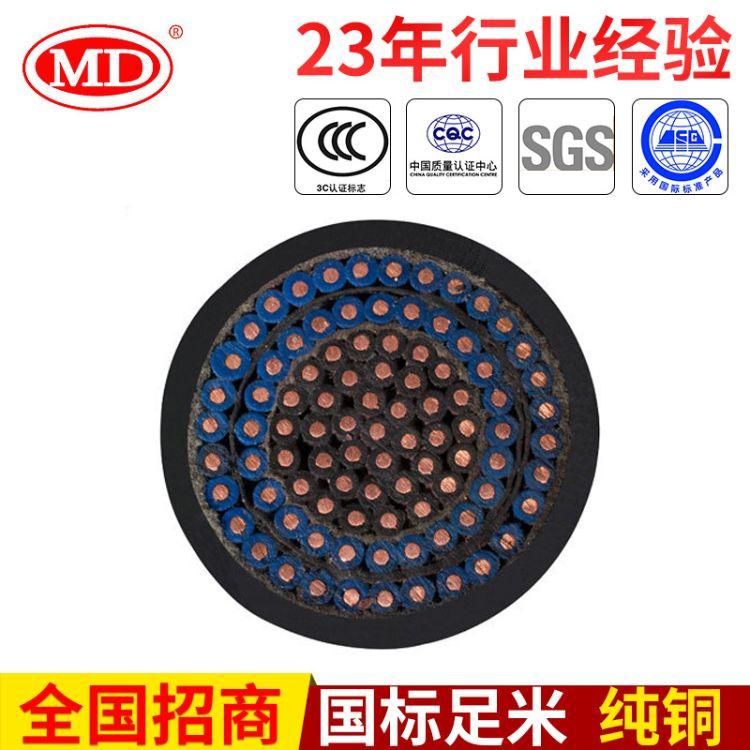 厂家批发 KVV 93X1.5耐用控制电缆 优质实用控制电缆电线