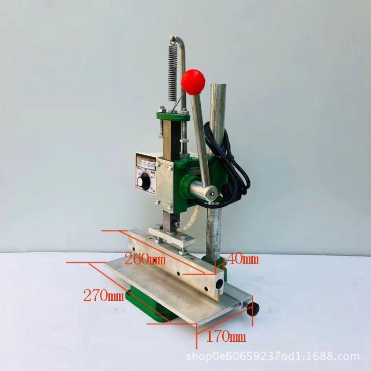 WOLO 轻便型皮革压痕压线机烧线两用 小型手动烫金机烙印