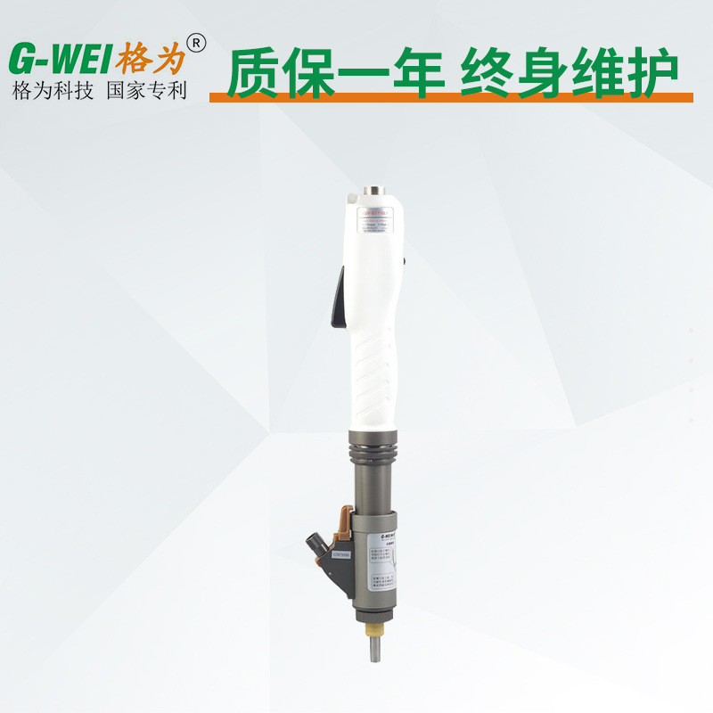 格为 多功能电批 小型充电式自动起子 电动螺丝刀