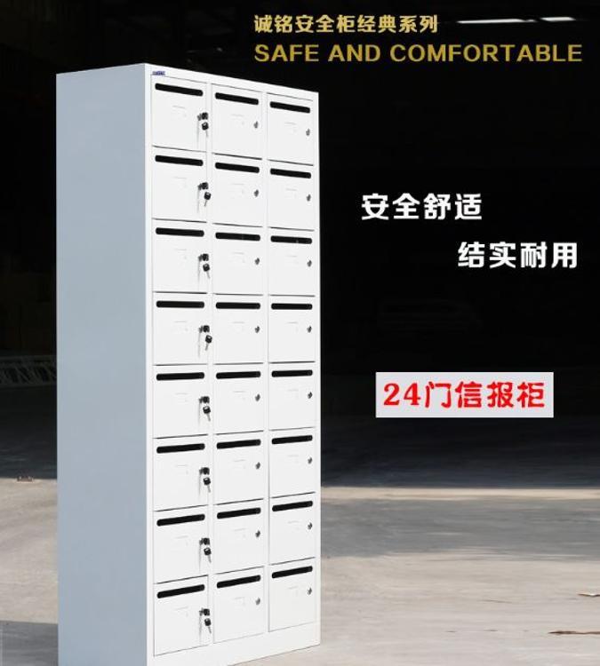 带锁24门信报柜 不锈钢小区信报箱定做 公司投递柜支持定做