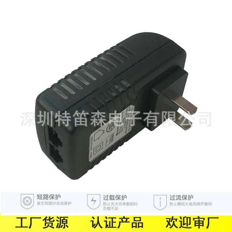 厂家直销15V0.8A 无线AP 网桥 CPE电源 网络设备电源适配器