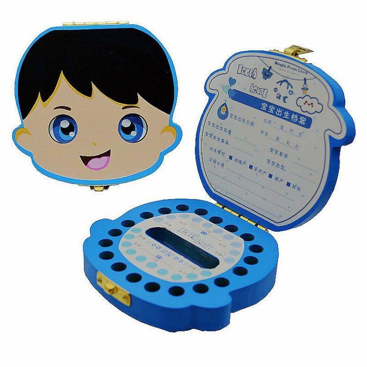 厂家直销宝宝乳牙盒男孩纪念品礼物儿童换牙齿收藏盒子女保存牙屋