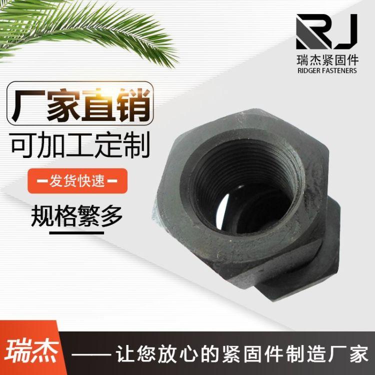 厂家生产六角螺母 氧化发黑细牙六角螺母 国标高强度螺帽