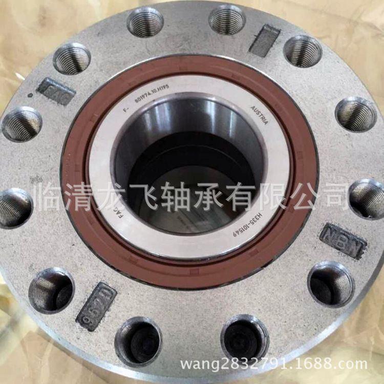 卡车轮毂轴承生产专家-生产型号齐全-801794AE-H195