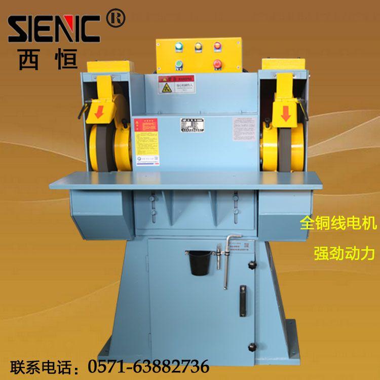 磨铸件用环保砂轮机