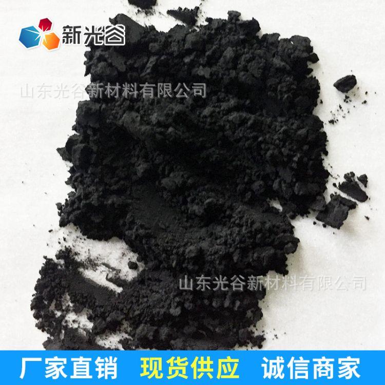 厂家直销炭黑 炭黑防静电PA66碳黑防抗静电 植物植物提取物竹炭粉