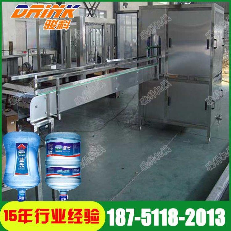 桶装水生产线 纯净水灌装生产设备