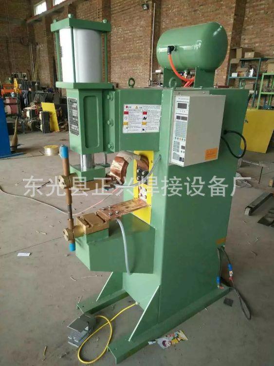 大量供应碰焊机  点焊机  气动点焊机  不秀钢板点焊机