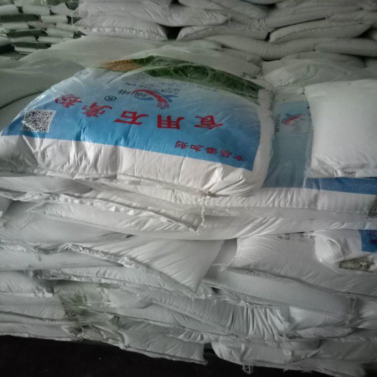 河南食品级石膏粉 二水硫酸钙 食品级石膏粉 做豆花 点豆腐