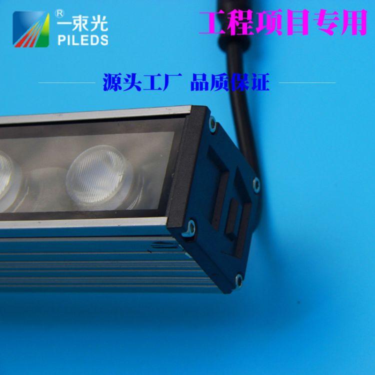 低价大量供货led洗墙灯户外灯具线型洗墙灯欧司朗3030灯珠高亮高