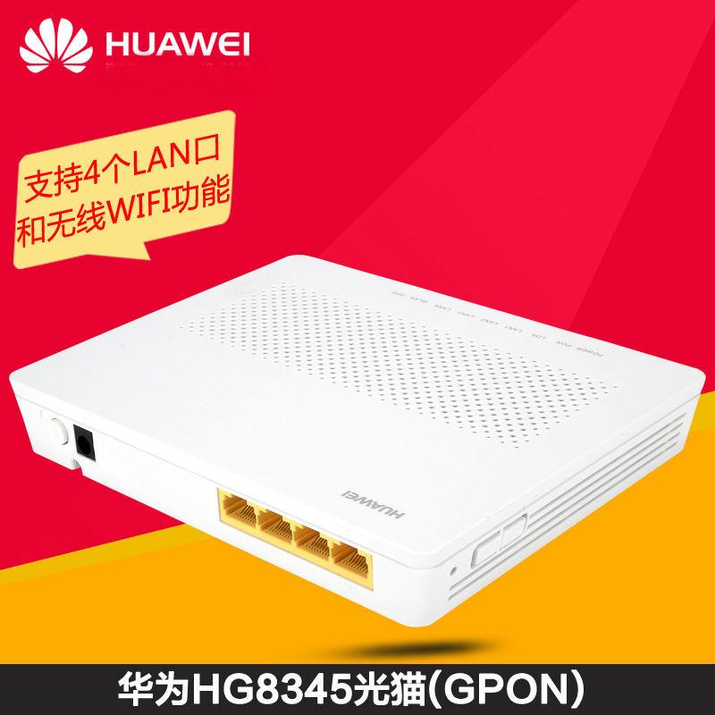 华为EchoLife HG8345 GPON智能路由型光纤猫 4个网口+WIFI光纤猫