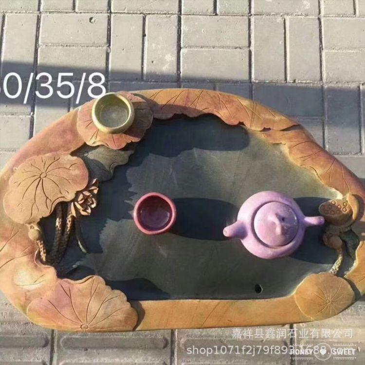 厂家定做天然整块石茶盘石材茶海乌金石茶具石头茶台排水茶盘