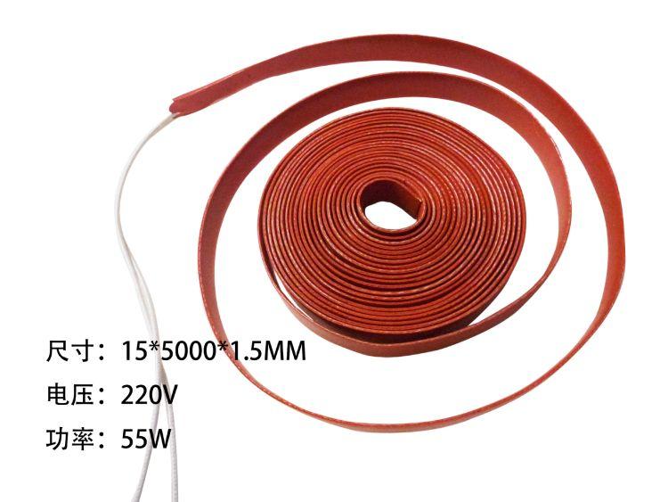 5M长硅胶加热带硅胶电热带长度定制温度均匀厂家直销