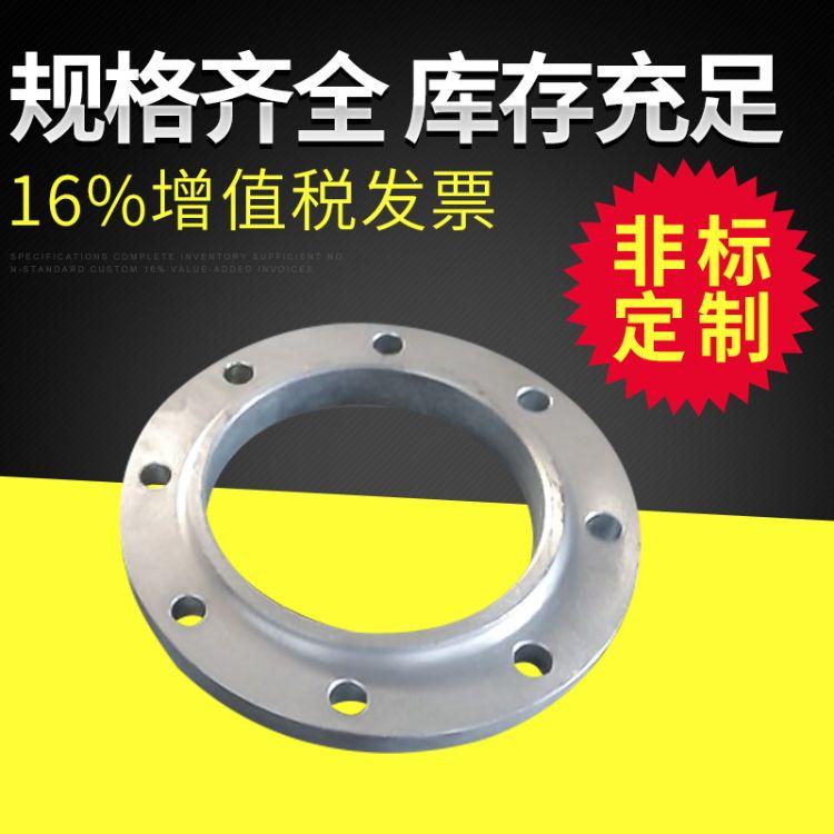 【盛弘】热镀锌 冷镀锌法兰加工   焊接非标法兰盘生产厂家定做