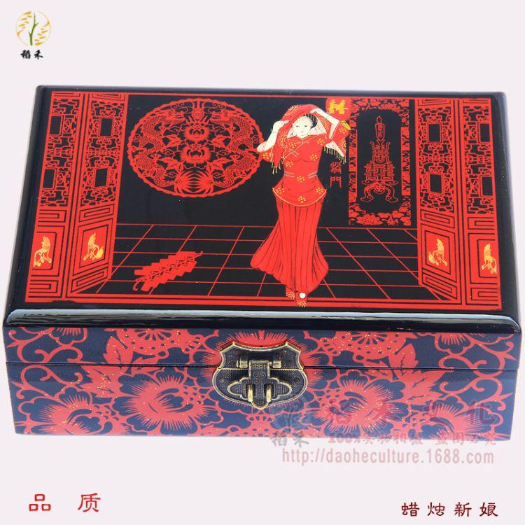 漆器首饰盒百合花婚庆用品推光漆器首饰盒景区热卖旅游工艺品