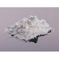 直销四丁基溴化铵TBAB 溴化四丁铵 工业级溴化铵 品质保证