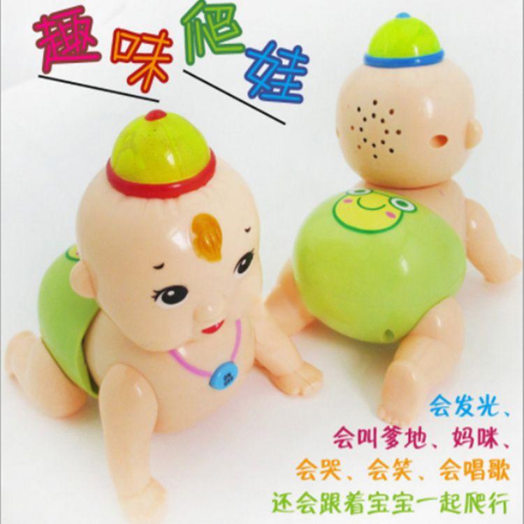 电动爬娃会发光发声扭屁股爬行娃娃儿童趣味益智玩具超市地摊热卖