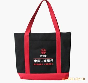 厂家加工定做牛津布袋 涤纶礼品包 尼龙袋 北京工商银行定制LOGO