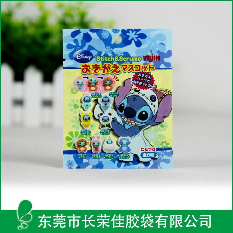 订做儿童入浴玩具史迪仔内包装袋 工厂定制彩印塑胶公仔玩具袋