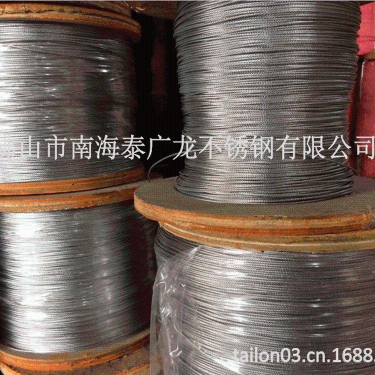 泰广龙304不锈钢钢丝绳厂家 钢丝加工 晾衣绳3mm