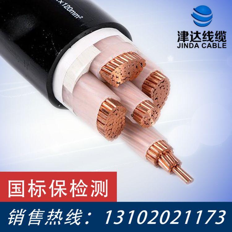 津达线缆 YJV电缆 16平方铜芯电缆 5*16平方 国标保检测