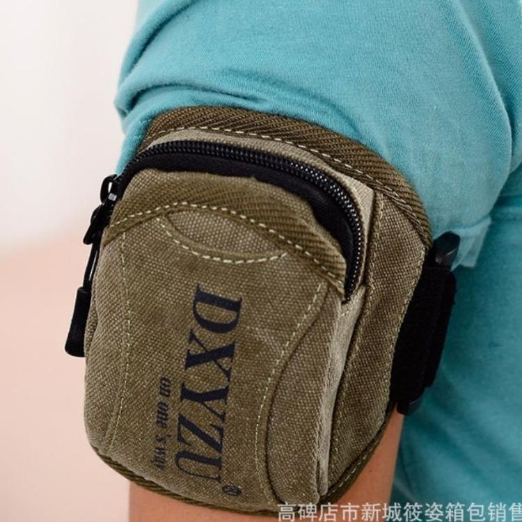 DXYZU手臂包 户外运动跑步手腕包腰包 男女多功能帆布包 厂家直销