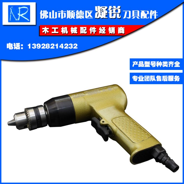 佛山厂家直销批发天宝6203气动风批 螺丝起子 枪式气钻 气动工具