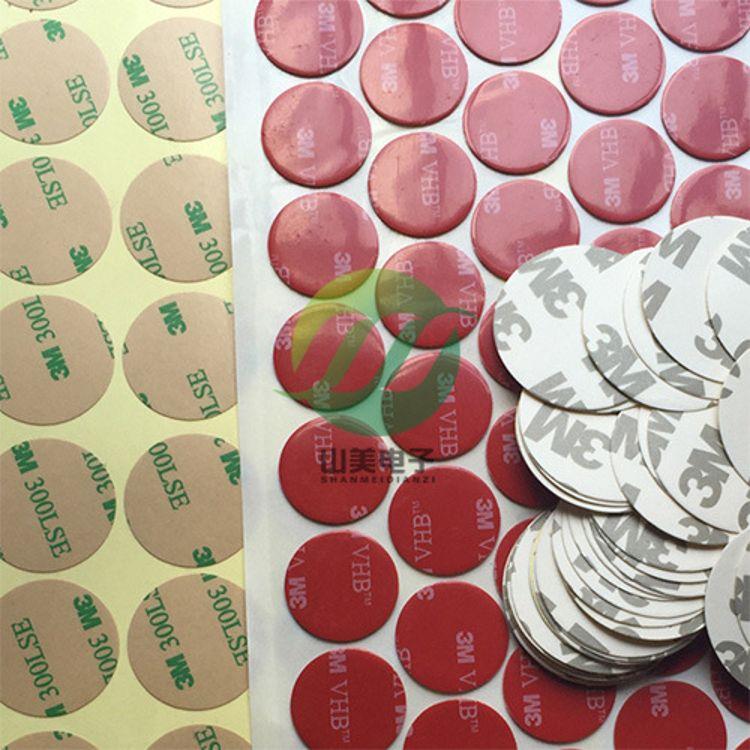 3M胶纸,3M胶带,3M胶纸模切,3M胶纸模切加工,3M胶纸加工