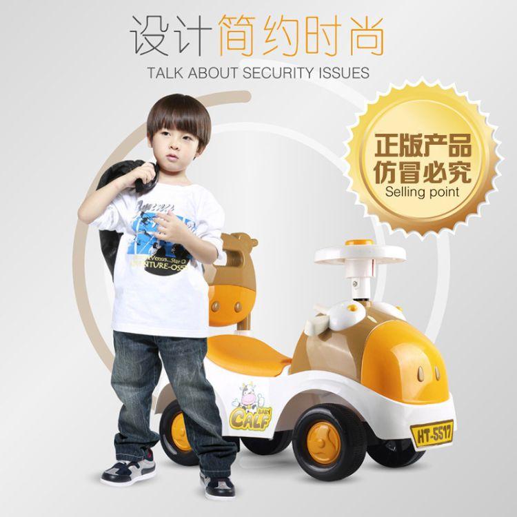 恒泰婴幼儿童扭扭车带音乐方向盘 摇摆车宝宝四轮滑行玩具学步车