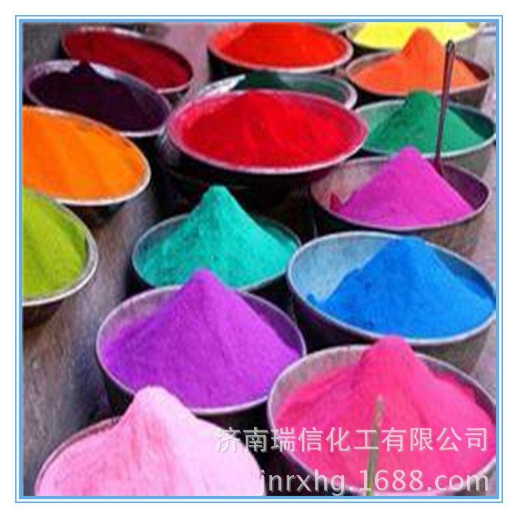 现货供应纯然色素量大从优 着色剂 胭脂红