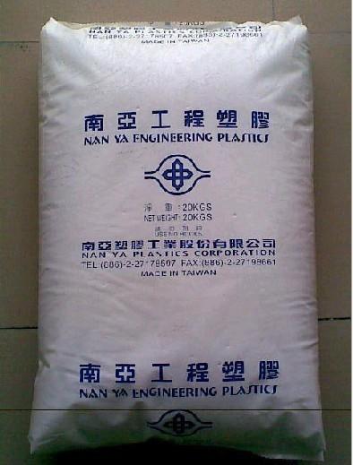 PP/惠州南亚/3213热稳定性/抗紫外线/抗化学性/抗静电